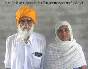 Parents of the Shaheed Singh