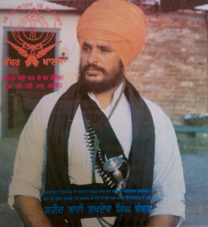 Jathedar Bhai Sukhdev Singh Babbar